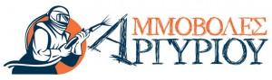 ammovoles-logo