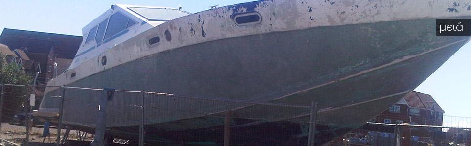 Αμμοβολή σε σκάφη μετά